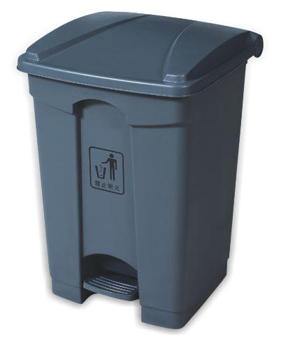 45 L Pedal Garbage Bin